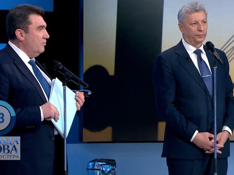 «Не надо переоформлять на жен!» Данилов и Бойко в прямом эфире поспорили из-за санкций. Видео