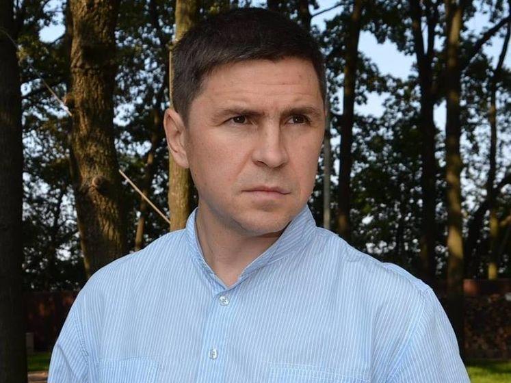 Подоляк: Семейство Медведчуков чужеродно для Украины и современных человеческих ценностей