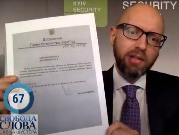 Яценюк заявил, что в 2016 году на заседании Кабмина хотел принять решение «против Медведчука», но ему сорвали кворум