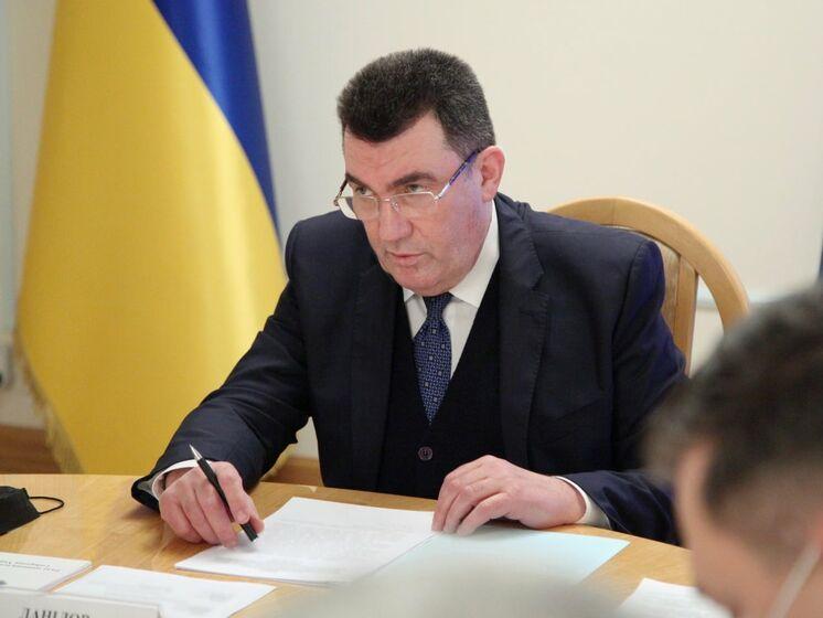 Данилов – Ляшко: Олег Валерьевич, вы не мой учитель и не можете задавать мне такие вопросы. Видео