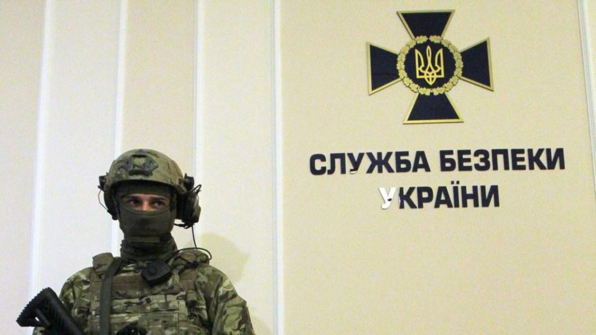 Сотрудник СБУ из Киева вымогал деньги у проституток